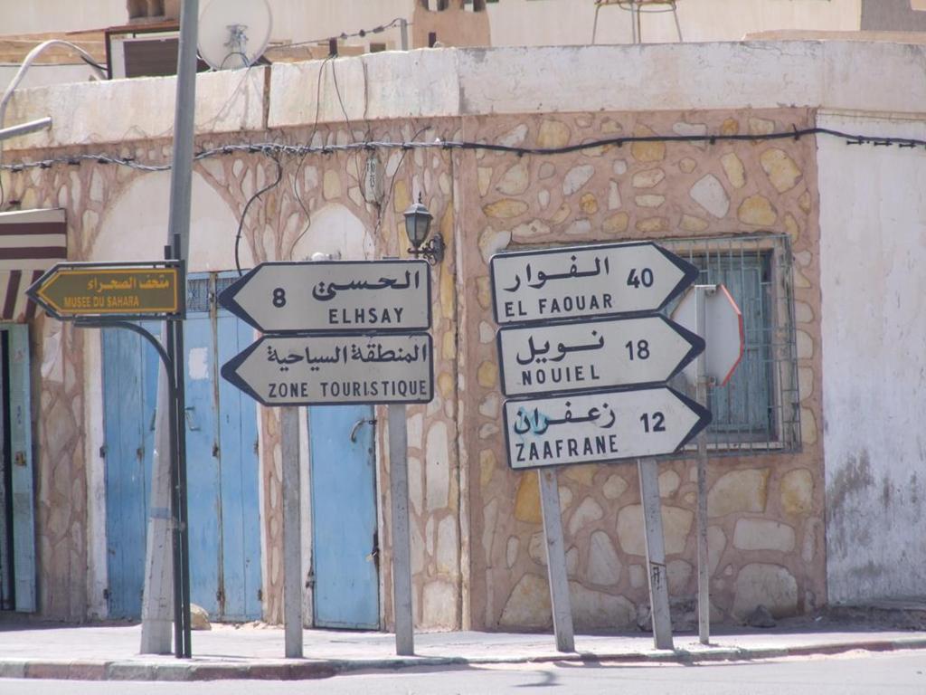 TUNISIA-56